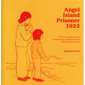 Angel Island Prisoner 1922